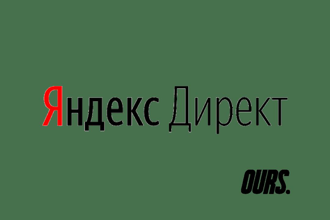 Продвижение инстаграм в яндекс директ легион строительная компания челябинск официальный сайт