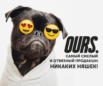 дизайн ours