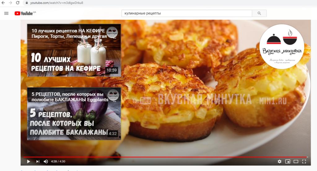 Триггеры в видео, лучшие ролики и логотип
