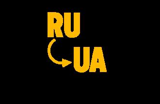 Адаптация сайта к законодательству Украины